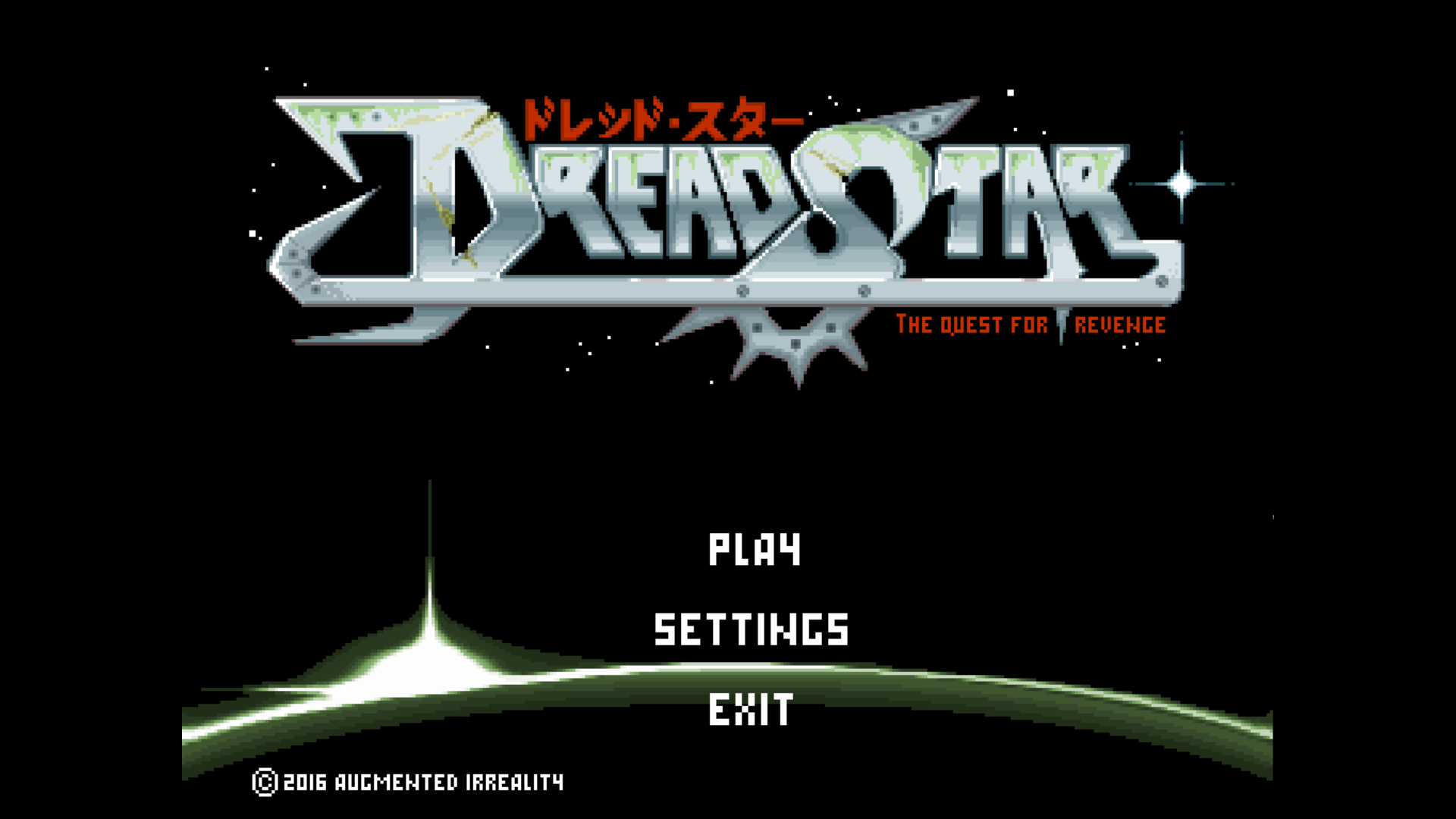 DreadStar title screen